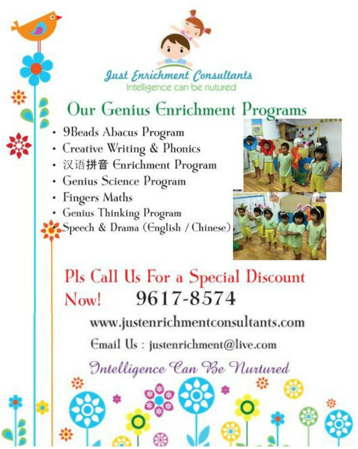 JEC program